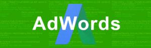 Google Ads - nagłówek